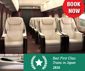 Explore Japan in First Class