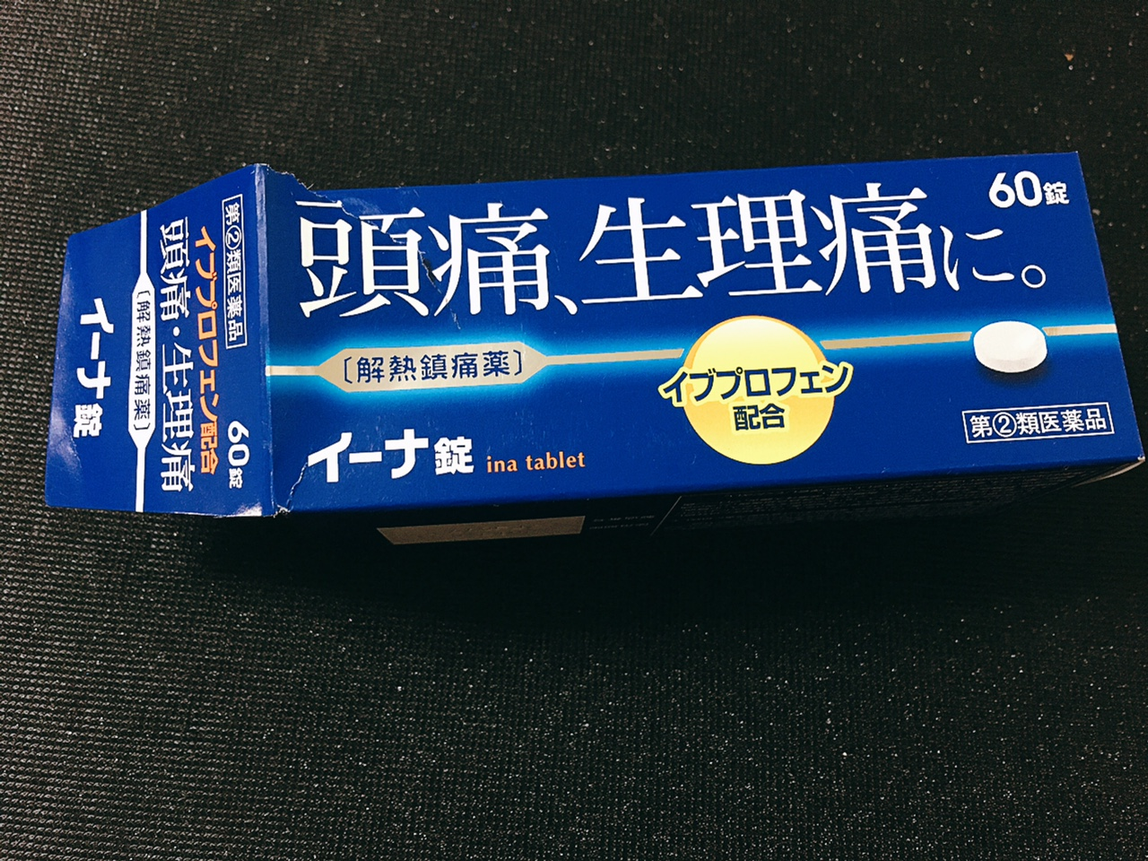 Find period pain killers in Japan