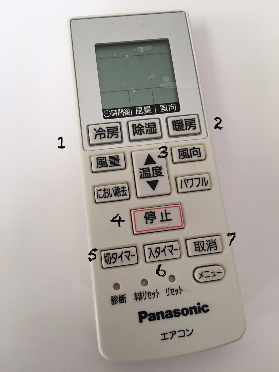 How to use your Japanese AC remote control