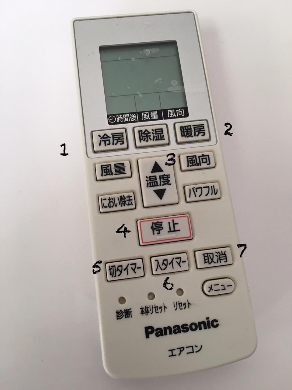 daikin aircon remote control manual