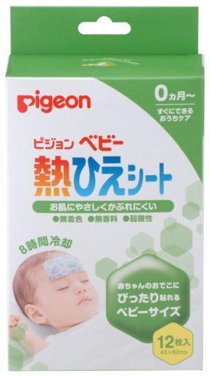 Hiepita: Japanese cooling gel sheet to reduce your fever