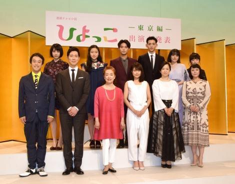 """96th Asadora """"Hiyokko"""" Cast Announced"""
