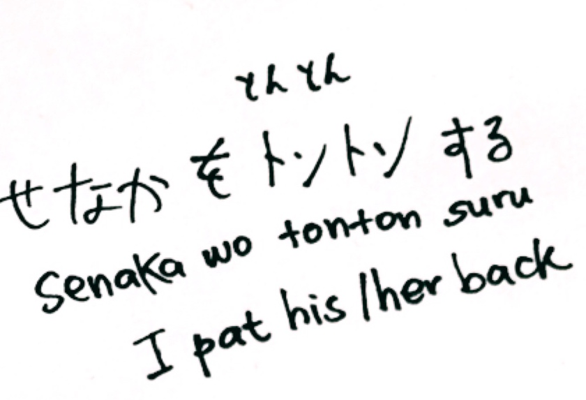 Word of the day: Tonton