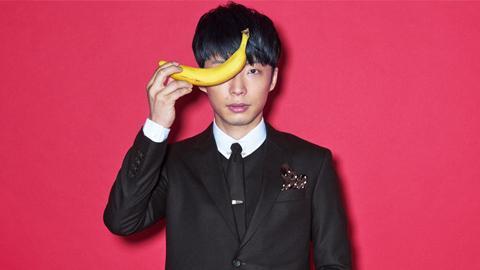 Celebrity Diet Story: From Tao Tsuchiya to Gen Hoshino