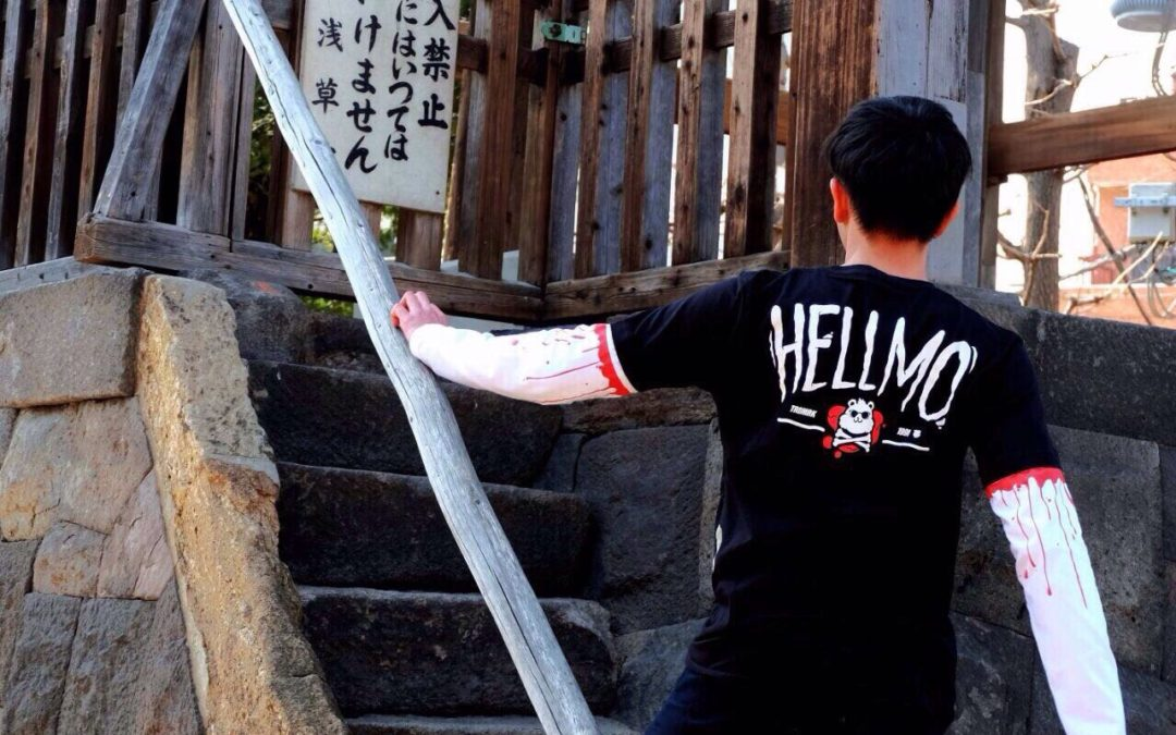 Comfortable T-shirt by Hellmo Artwear