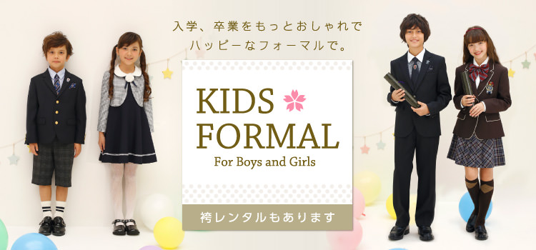 Your Guide To Japanese Kindergarten And Elementary Schools Attire