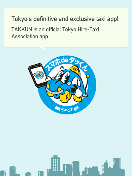 TAKKUN APP: Ordering Taxi in Tokyo With Your Smartphone